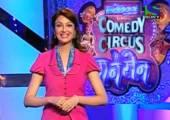 Neha Kakkar, Kapil Sharma, Ali-Comedy Circus Ke Tansen