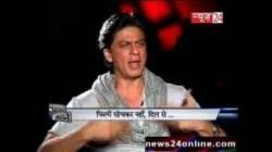 Shah Rukh Khan In Aamne Saamne